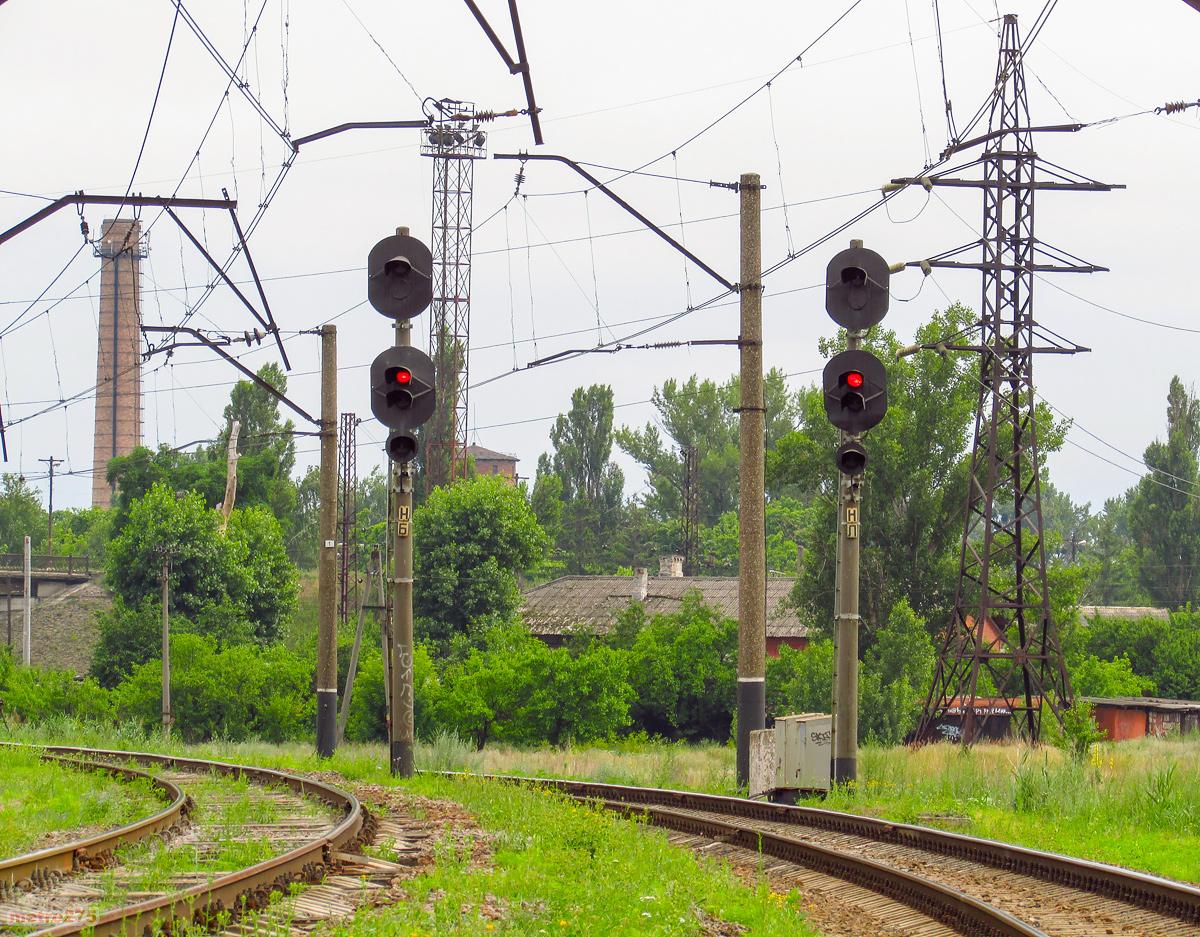 экологически чистый железнодорожный светофор цвет сколько фото рекомендованные дозировки