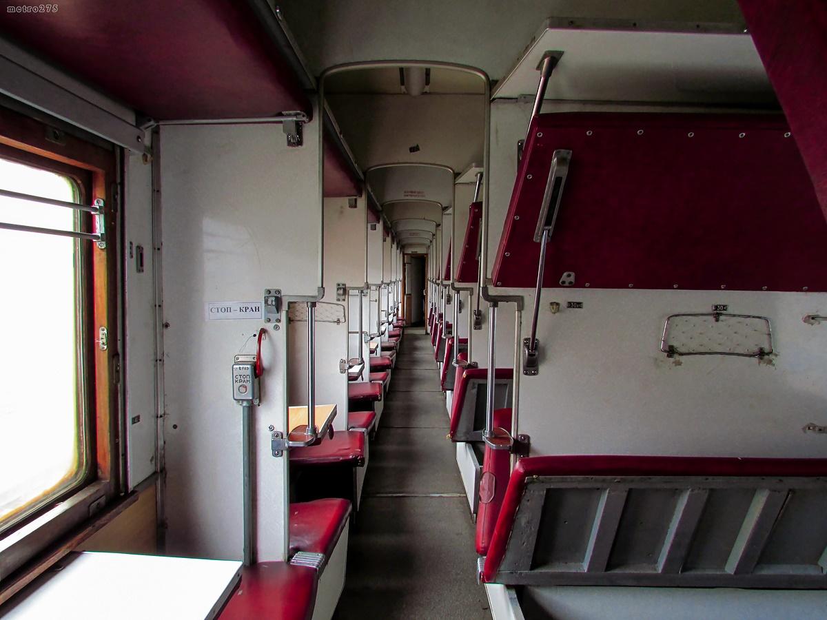 Картинки поездов внутри, картинки