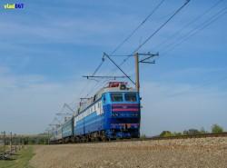 ЧС7-123 ()