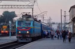 ЧС2-354 ()