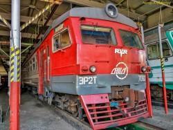 ЭР2Т-7090 ()