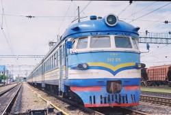 ЭР2-379 ()