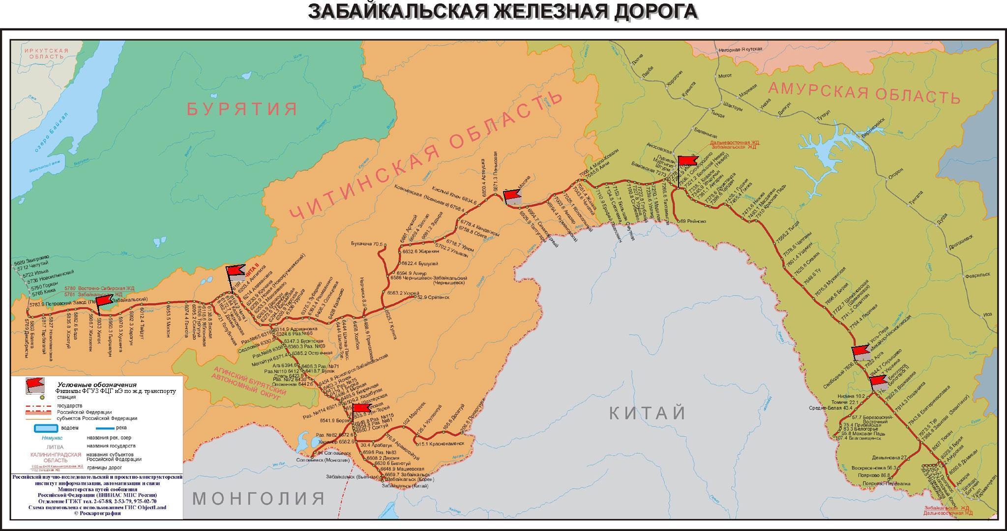 Схема дорог забайкальского края
